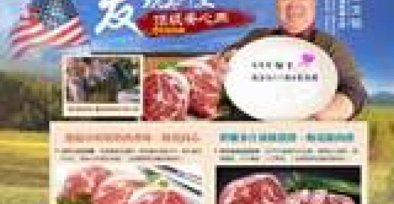 China: Online U.S. pork promotion goes live